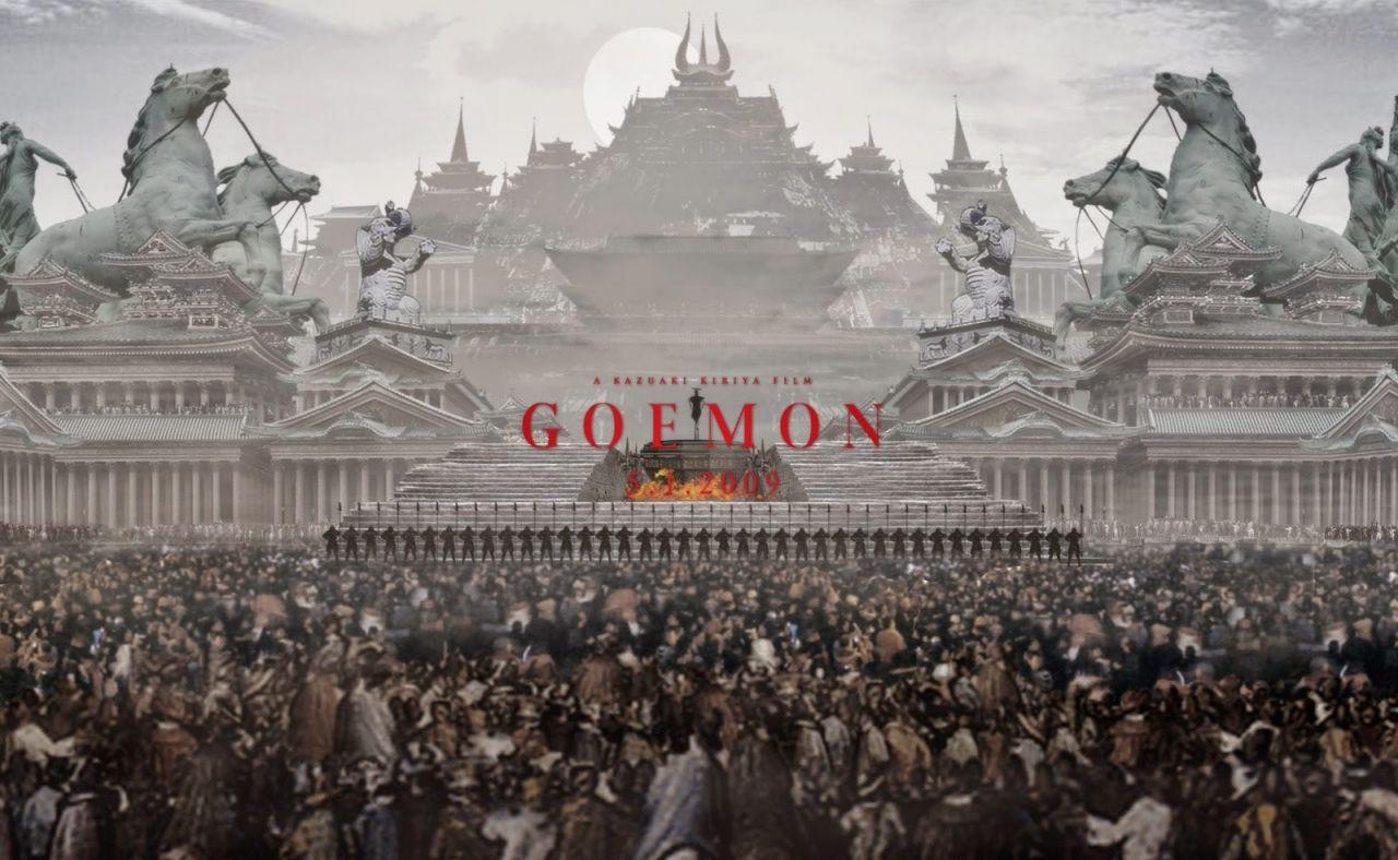 GoGomon 0