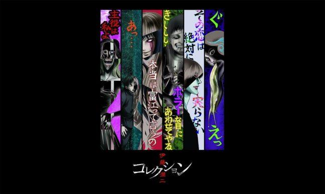 Junji Ito Collection 0